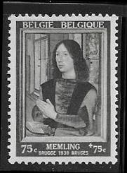 12646  Belgium B249  mlh  2019 SCV $2.75