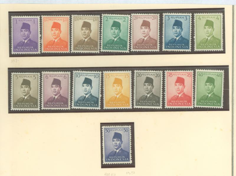 Indonesia 387-400 Mint VF NH
