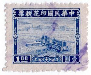 (I.B) China Revenue : Duty Stamp $1 (Harvest)