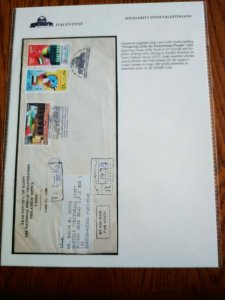 """EGYPT PALESTINE THEME EXHIBIT SHEET """"SOLIDARITY WITH PALESTINIANS"""" 1ST DAY COVER"""