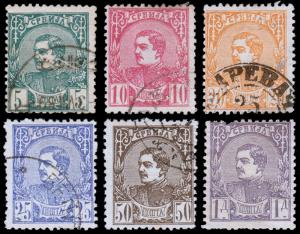 Serbia Scott 27-32 (1880) Used/Mint H F Complete Set, CV $14.80