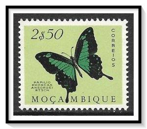 Mozambique #375 Butterflies MNH