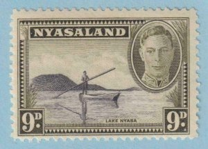 NYASALAND PROTECTORATE 75  MINT NEVER HINGED OG ** NO FAULTS EXTRA FINE!