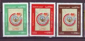 J14972 JLstamps 2007 kuwait set used #1665-7 hypertension
