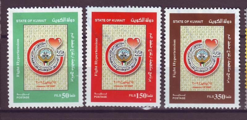 J14972 JLstamps 2007 kuwait set used #1665-7 hypertension