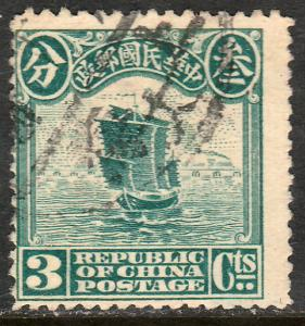 China 205, 3c Junk. Used. F-VF. (161)