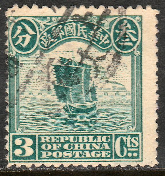 China 205, 3c Junk. Used. F-VF. (161)