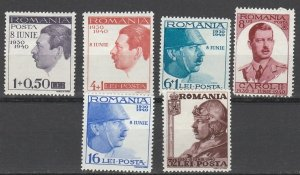 ROMANIA #B113-8 MINT LIGHTLY HINGED COMPLETE