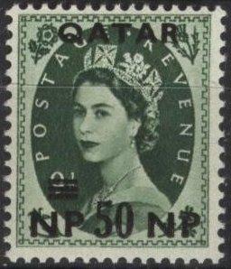 Qatar 10 (mnh) 50np on 9p Elizabeth II, dp ol grn (1957)