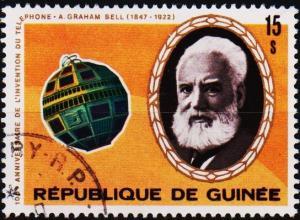 Guinea. 1976 15s  S.G.910 Fine Used