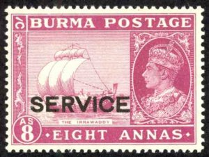 Burma Sc# O38 MH overprint 1946 8a Official