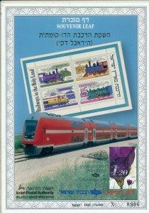 ISRAEL 2001 THE DOUBLE DECK TRAIN INAUGURATION S/LEAF CARMEL # 410