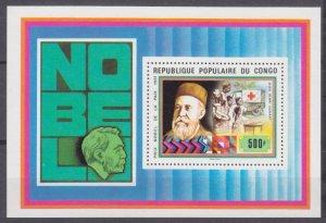 1978 Congo Brazzaville 625/B16 Nobel laureates / Jean Henri Dunant 6,50 €