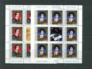 Croatia  1996 Europa Cept mini sheets VF NH   scarce !