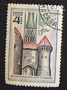 Soviet Union, 1973, (1065-T)