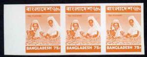 Bangladesh 1973 Plucking Tea 75p orange imperf marginal s...