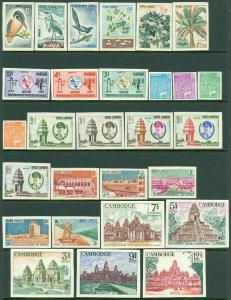 EDW1949SELL : CAMBODIA 1961-68 Beautiful collection of 7 VFMNH Cplt sets Imperfs