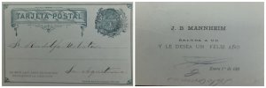 O) CHILE, CHRISTOPHER COLUMBUS 1c green, AMERICAN BANK NOTE POSTAL STATIONERY...
