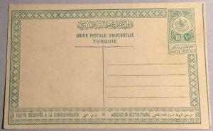 TURQUIE. Ottomam Empire . 1900 aprox. POSTAL ESTATIONARY.  MNH