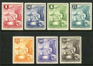 GUATEMALA C197-203 MNH SCV $6.35 BIN $3.20