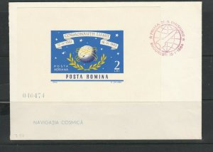 Romania 1964 Space Navigation MS 2L FDC, Unaddressed, SG MS3115