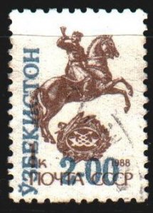 Uzbekistan. 1993. 34. Postal messenger on horse, horn. USED.