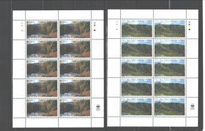 ARMENIA 1999 EUROPE CEPT #589-590 MNH; ASK FOR SINGLE SETS