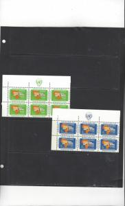 United Nations New York, 95-6 MI6 Economic Commission for Africa MNH