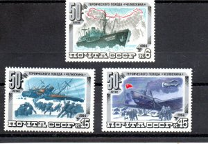 Russia MNH 5246-8 Arctic Expedition SCV 2.25