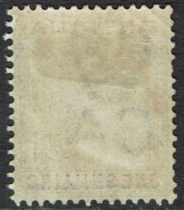 ANTIGUA 1884 QV 1/-