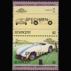 ST.VINCENT 1985 - Scott# 821 Car Specimen $2 NH