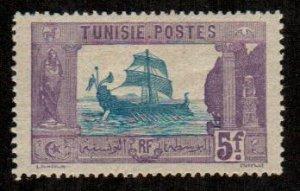 Tunisia #56  Mint  Scott $12.50