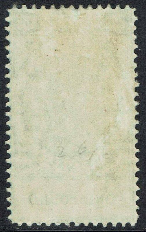 SOUTH AUSTRALIA 1886 QV POSTAGE & REVENUE 1 POUND PERF 11.5 -12.5