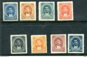 Ecuador 1895 Full set Mint/MH 11425