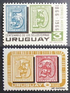 1967 Uruguay 1078-1079 100 years of stamps of Uruguay