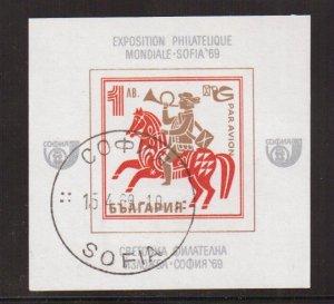 Bulgaria   #C120   cancelled  1969  sheet  SOFIA 1969  postrider  imperf