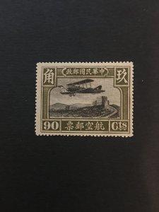 china air stamp, MLH, key stamp, list#185