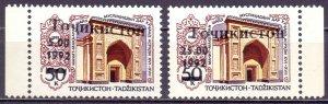 Tajikistan. 1992. 5-6. Architecture. MNH.
