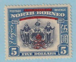 NORTH BORNEO  237  MINT  HINGED  OG *  NO FAULTS EXTRA FINE !