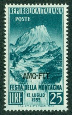 Trieste #181  Mint  F-VF NH  Scott $3.25  Mountain Peaks