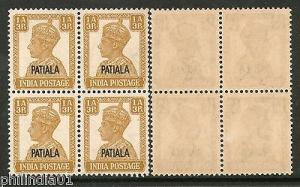 India PATIALA State 1A3p KG VI Postage Stamp SG107 BLK/4 Cat£7 MNH
