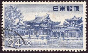 Japan 519 u 1950 24 yen definitive, Phoenix Hall, Byodoin