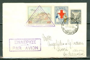 GREECE 1930 #C2 + on ATHENS to SIMI 1st FLIGHT COVER