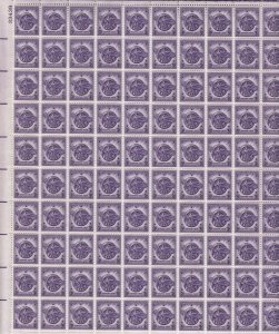 Stamp US Sc 0940 Sheet 1946 Veterans WWII Honorable Discharge Vets War MNH