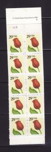 United States 2527a Booklet Pane MNH Flowers, Rose Bud