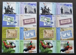 Malaysia Indonesia Joint Issue 2011 Banknotes Chicken (stamp) MNH *perf + imperf