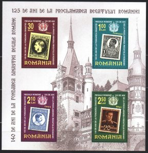 Romania. 2006. bl 375. Kings of Romania, stamps on stamps. MNH.