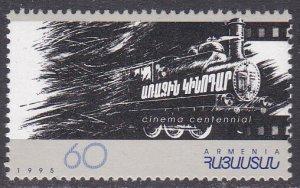 Armenia Sc #529 MNH