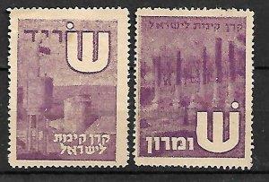 JUDAICA PALESTINE- ISRAEL, KKL/JNF STAMPS. HEBREW ALPHABET. 1940, MNG  #1