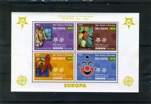 Sao Tome & Principe 2005 EUROPA CEPT 50th.Anniversary (4) Perforated Mint (NH)